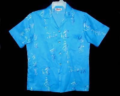 Sz M Vintage 60s-70s HUKILAU FASHION Hawaiian Aloha Shirt Poly Aqua