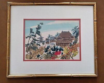 "Japanese Wood Block Pagoda Print Matted & Framed Gold Bamboo 11"" x 13.5"