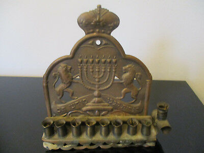 Antique Vintage Brass Hanukkah Oil Lamp Lion Jewish Israel Menorah Judaica!
