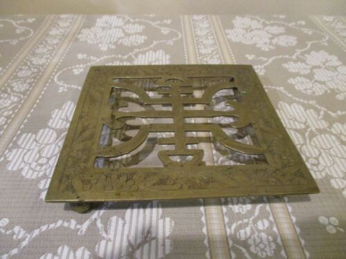 Vintage Square Footed Brass Trivet with Chinese Symbol (1pc)