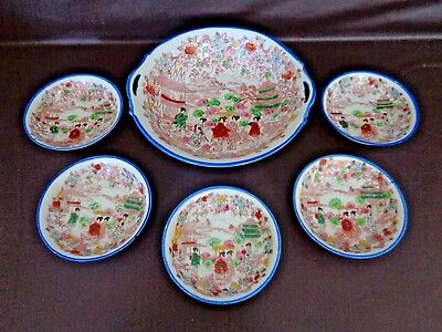 Hand Painted Rice Bowl Set Made in Japan (Cat.#10B028)