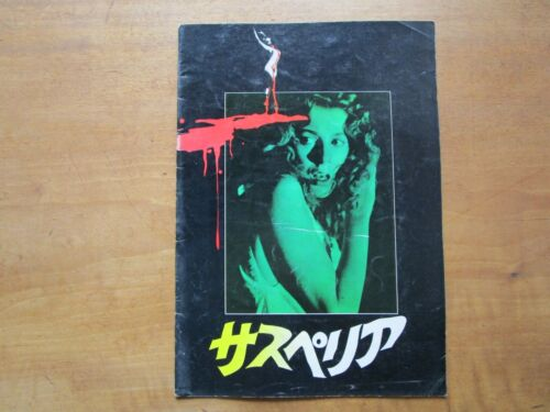 "Film ""Suspiria"" Dario Argento Jessica Harper Movie Program Japanese ver F/S"