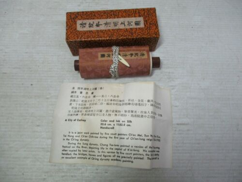 """Vintage Hand Scroll - City of Cathay Reproduction in Original Box  124 x 4"""""""