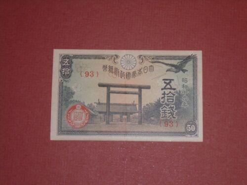 JAPAN 1943 50 SEN CIRCULATED BANKNOTE BLOCK 483   P-59b  (#2)