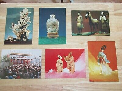 6 People's Republic of China postcards from World's Fair 1982