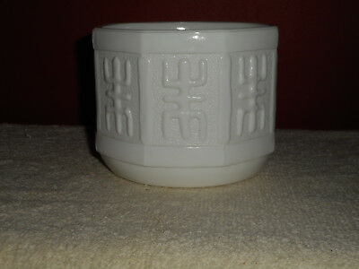 1950's MILK GLASS 6 Panel Octagon Planter Bowl ASIAN Embossed Characters