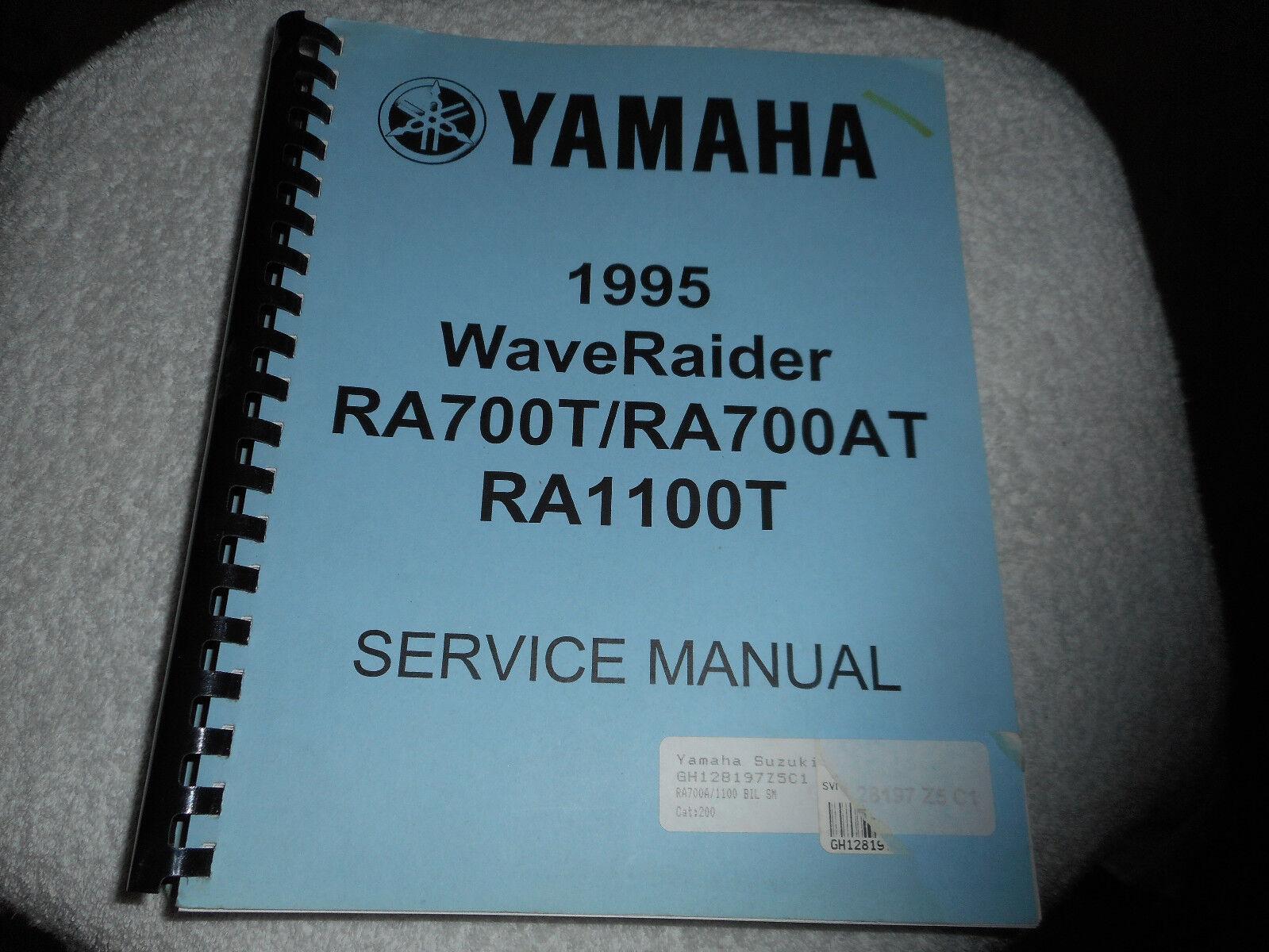 Yamaha WaveRaider RA700T / RA700AT / RA1100T service manual