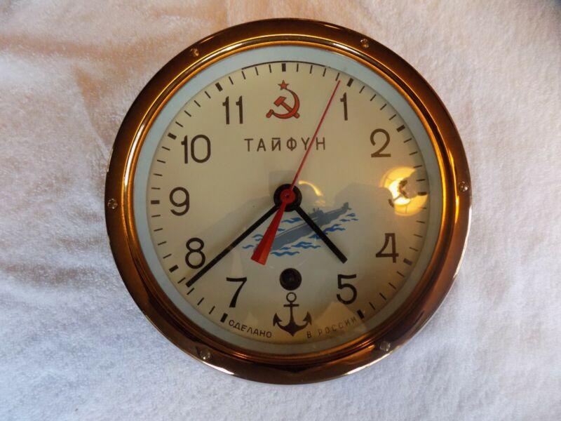Russian submarine clock NEW
