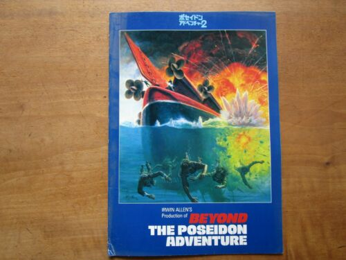 "Film ""Beyond the Poseidon Adventure"" Irwin Allen Movie Program Japanese ver F/S"