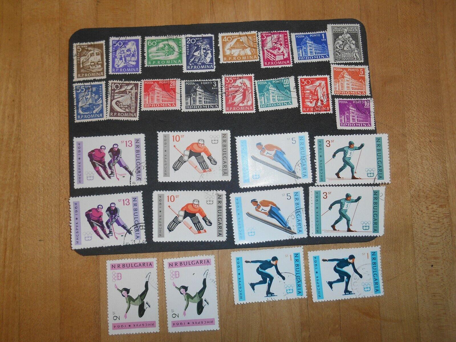 Romania Postage Stamp 25 Bani 1044MLH Romania Used Stamps. Bulgaria Olympics. - $3.50