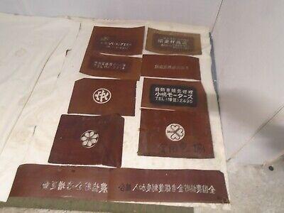 JOB LOT JAPANESE VINTAGE ADVERTISING STENCILS CALLIGRAPHY ART SCREEN PRINT CRAFT