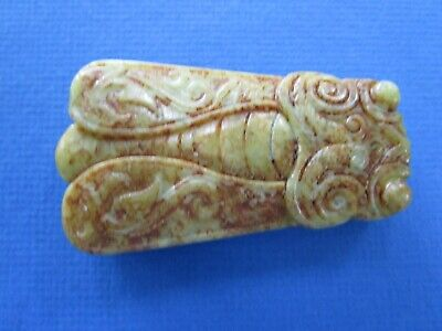 Vintage Large  and Solid Hard Stone Cicada Pendant / Charm