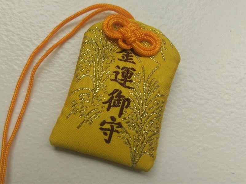 Good Luck Charm for Financial Success - Japanese Omamori - Golden Luck