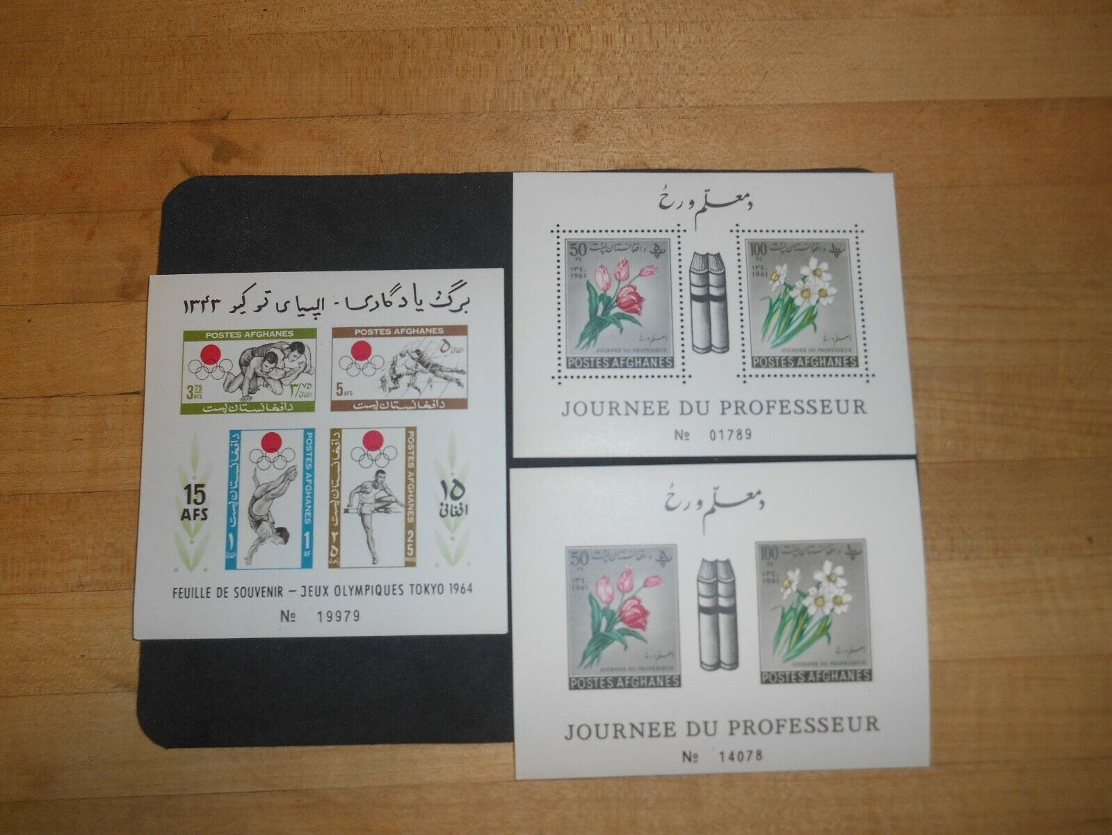 Afghanistan 1964 Olympic Games Tokyo Wrestling Football Diving Sheet 1961 MNH - $2.50