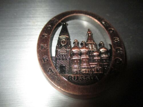 MOSCOW RUSSIA Kremlin 2 Inch Tall Metal Kitchen Magnet