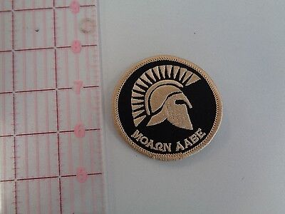 "MOLON LABE Come and Take Them Patch Tan and Black  2-1/2""  Spartan"
