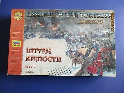 zvezda 1/72 age of battles assault of the fortress no. 8212