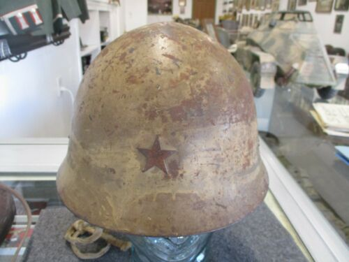 Japanese Model 32 Helmet with Leather Liner and Ribbon Chinstrap