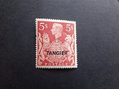 Morocco Agencies - Tangier - George VI 1949 5/-  Overprint Mounted Mint
