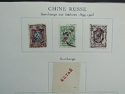 RUSSIA IN CHINA O/PRINTS - 1899/1903  - ALL FOURNIER FORGERIES - ON ALBUM PAGE