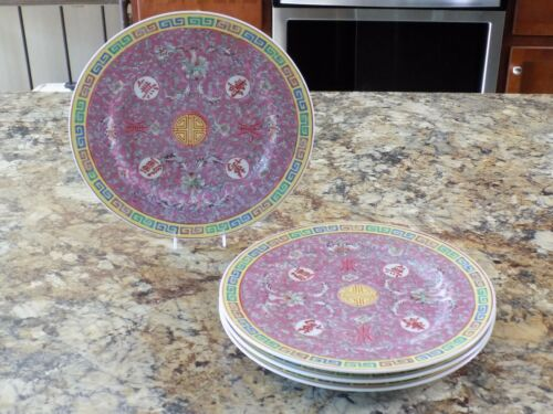 """4 Vintage YT Decorated In Hong Kong Dinner Plates 10 1/2"""" Pink Yellow Green Red"""