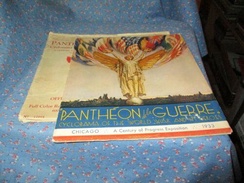 1933 A Century of Progress Pantheon de la Guerre Cyclorama of the World War Hero