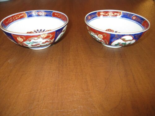 TWO (2)   GOLD IMARI HAND PAINTED BOWLS, 4 3/4 INCHES,  EXCELL. COND.  VINTAGE