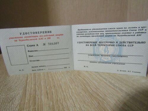 Original Soviet Russian Chernobyl liquidator USSR document pure rarity