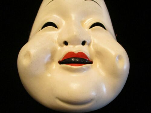OLD & HAPPY Antique / Vintage KO-OMOTE Noh + Japanese LACQUER MASK