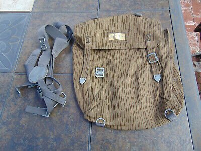 East German NVA Rain Camo small backpack w/suspenders, N.O.S., best deal on
