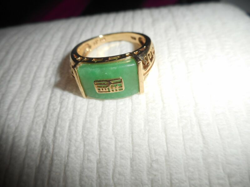 Solid 14k Gold Jade Ring Size 5. 5 =  4.4 Grams