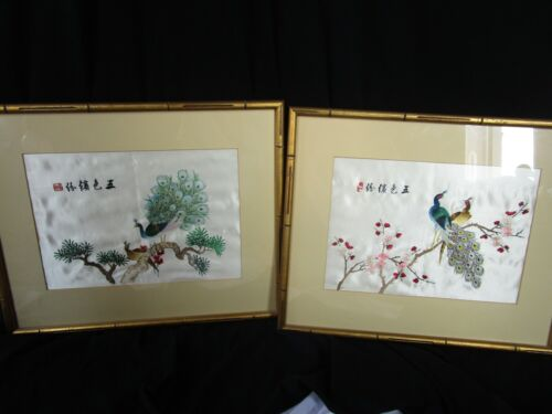 Vintage Pair Chinese Embroidered Peacocks framed Gold Bamboo 18 x 15 Pretty!