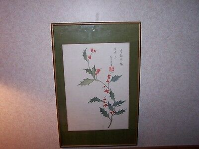 VINTAGE ART WOODBLOCK?HOLLY FOLIAGE PRINT SIGNED JAPANESE CHARACTERS FRAMED SILK