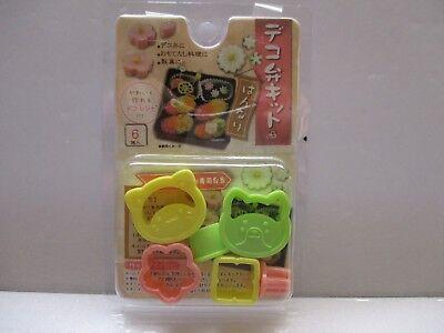 Lunch Box Bento MARUKI Mini vegetable Ham Mold CAT SAKURA KAWAII From JAPAN