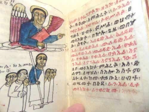 """Very  Old  Ge'ez  Manuscript.  Ethiopian  Coptic.   36 pages.   4-1/2"""" by 3-1/2"""""""