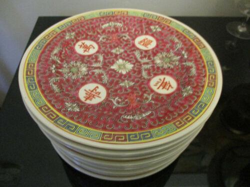 8 Vintage Enamel Red Famille Rose Jingdezhen Mun Shou Longevity Luncheon Plates