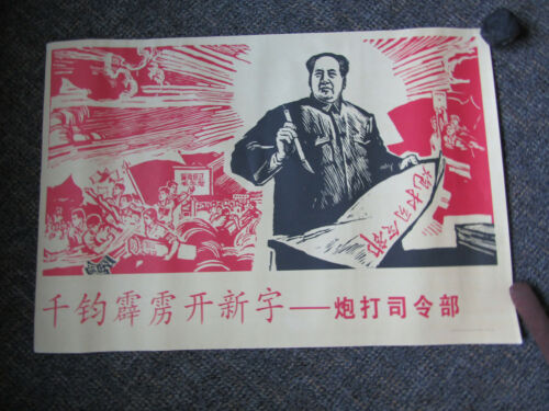 Original Collectible Chinese Communist Leader Mao zedong Cultural Propaganda Pos