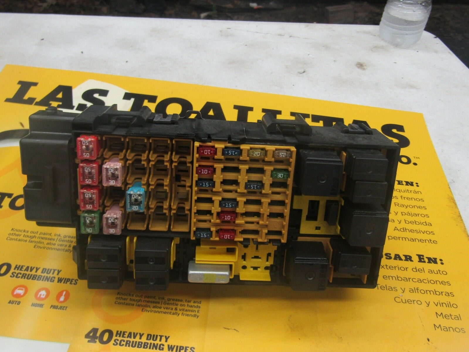 2001 2005 Ford Explorer Sport Oem Under Hood Fuse Box Ebay Boxes From The 1950