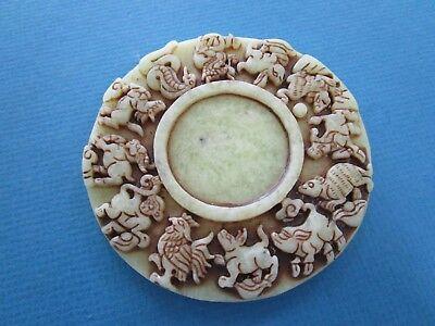 Chinese Jade/Hardstone  Round Zodiac Table Weight
