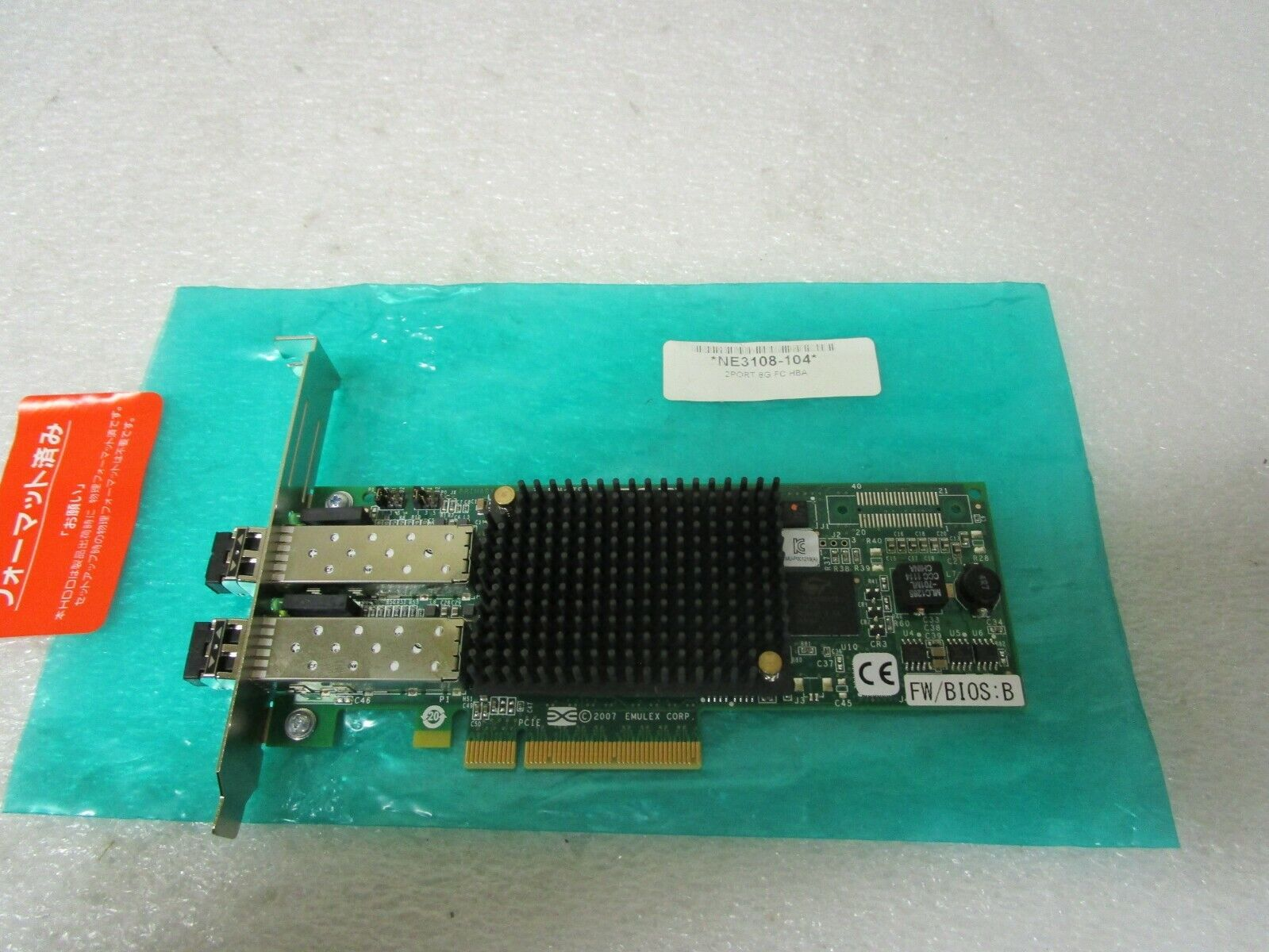 Emulex LPE12002 DP 8GB Fibre Channel Adapter Low Profile