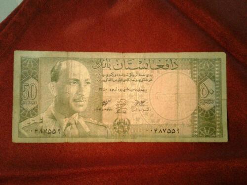 Afghanistan 50 Afghanis Banknote SH 1340(1961) P 39 *VG* 4b1.1