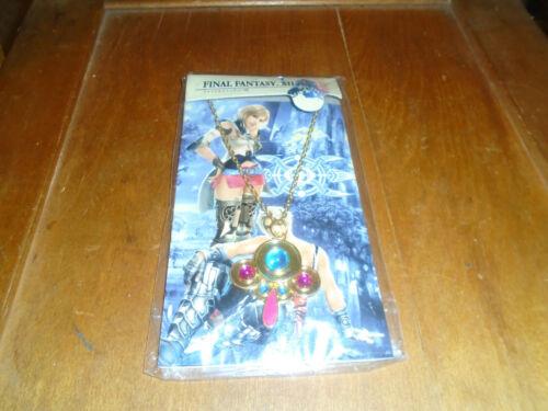 Final Fantasy XII Pendant Amulet