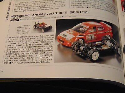 Vintage R/C Tamiya 1/10 F1 TB01 TB02 Rally Mitsubishi Lancer Evo WRC Body Set