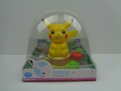 ShoPro Pikachu Sunshine Buddies (Nohohon Zoku) Solar Bobble-Head Figure