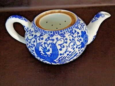 Phoenix Bird by Takito Vintage Teapot With Infuser (No Lid) (Cat.#10B043)