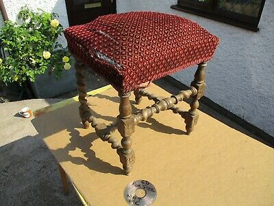 VINTAGE CARVED WOODEN STOOL.  FOR REPAIR / RESTORATION. FREE  DELIVERY.