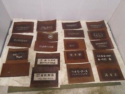JOB LOT VINTAGE JAPANESE ADVERTISING STENCILS CALLIGRAPHY ART SCREEN PRINT CRAFT