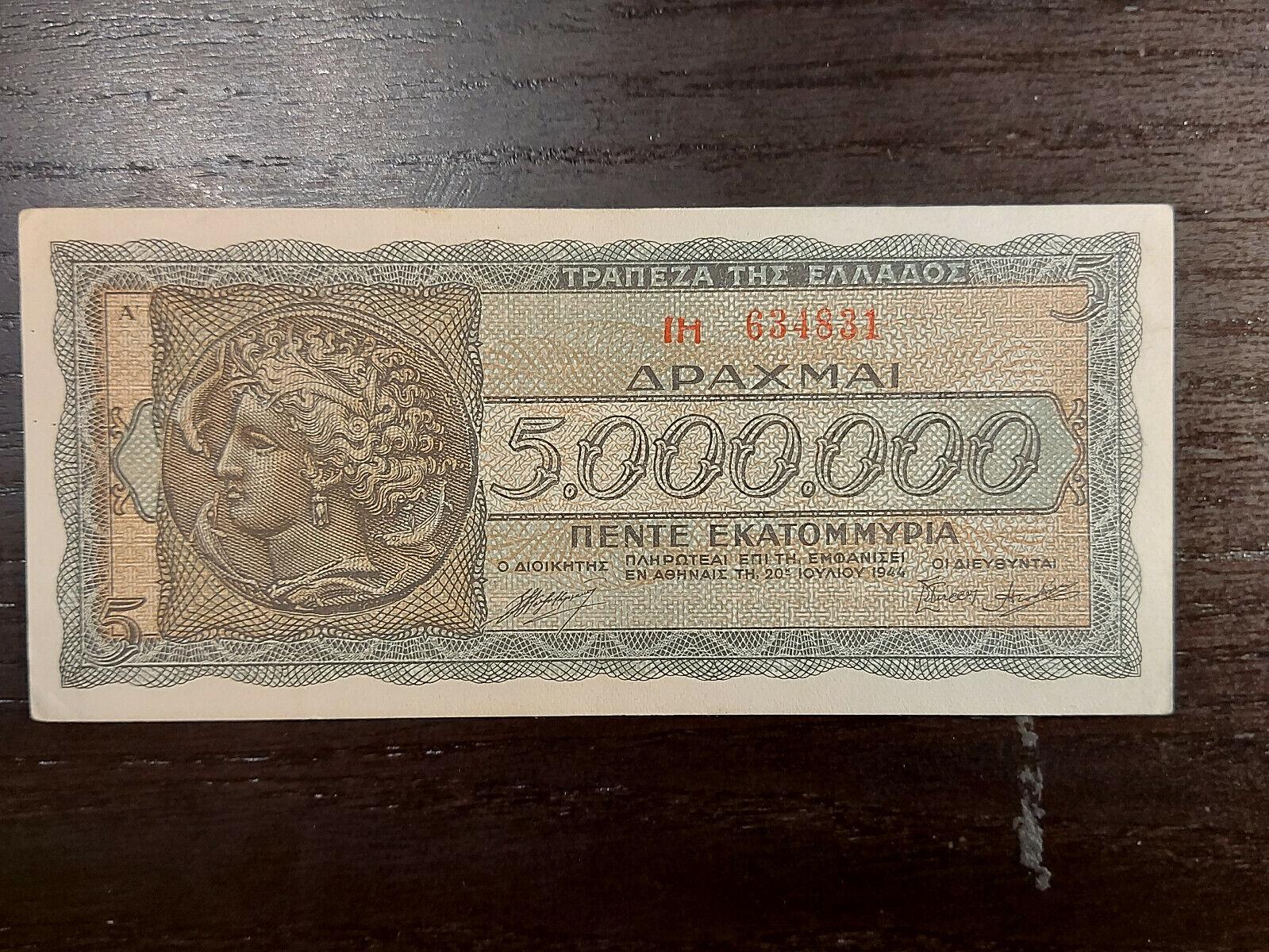 Greece 5 Million Drachmas 1944, P-128