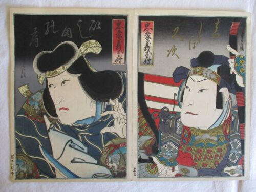 2 OSAKA SCHOOL Antique Japanese WOODBLOCK ORIGINAL Chuban Actors JAPAN