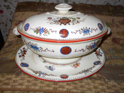 """Antique Wedgwood""""Basket"""" Aesthetic Soup Tureen Victorian 1880s~Lovely"""
